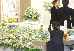 アーバンフューネス一般葬